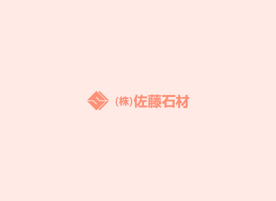 【公営】 稲城・府中メモリアルパーク