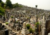 【公営】横浜市営久保山墓地