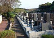 【公営】綾瀬市本蓼川墓園