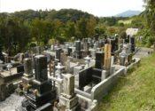 【寺院墓地】厚木市 養徳寺墓苑 (ようとくじぼえん)