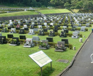 【公営】平塚市営土屋霊園