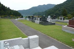 【公営】清川村宮ヶ瀬霊園