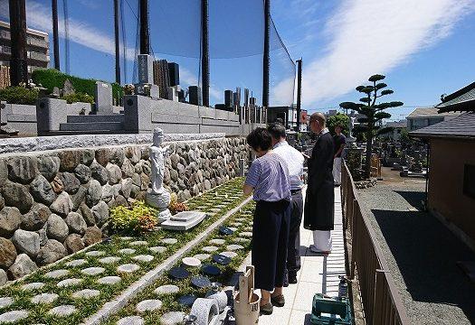 2018.8.29 伊勢原市愛甲石田の樹木葬墓地で納骨を行いました。