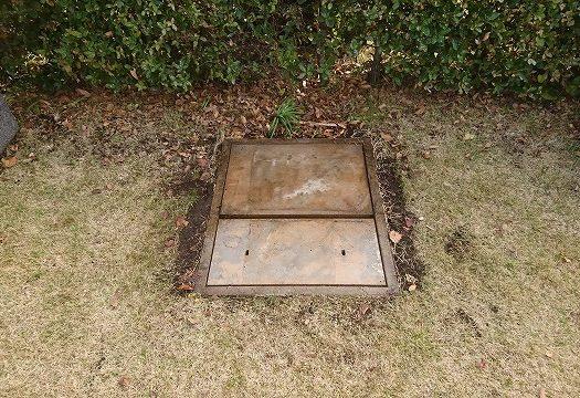 【相模原市営峰山霊園 芝生墓所】墓じまいを行いました。